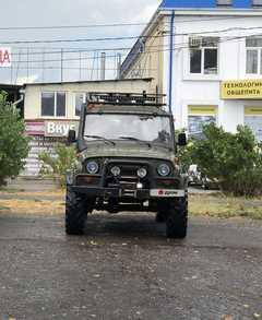 Краснодар 3151 2001