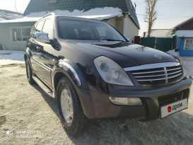 Иркутск Rexton 2006