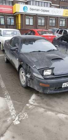 Новосибирск Celica 1992
