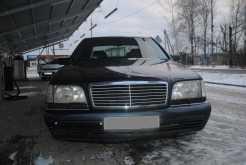 Москва S-Class 1995
