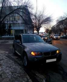 Уфа X3 2010