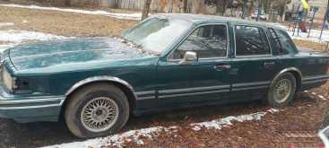 Ессентуки Town Car 1993