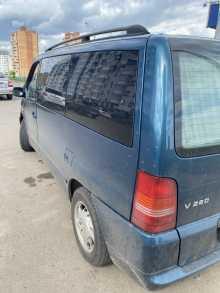 Красноярск V-Class 2000