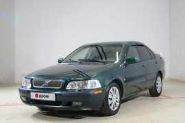 Москва S40 2000