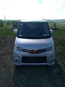 Гурьевск Roox 2012