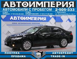 Красноярск Honda Accord 2011