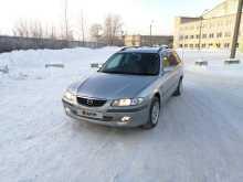 Киров Capella 2000
