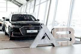 Пермь Audi A8 2020