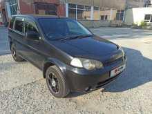 Новоуральск HR-V 2001