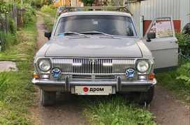 Тула ГАЗ 24 Волга 1984
