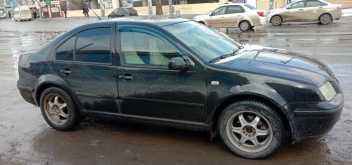 Краснодар Bora 2001