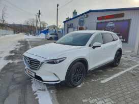 Владивосток CX-9 2018