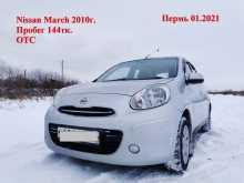 Пермь March 2010