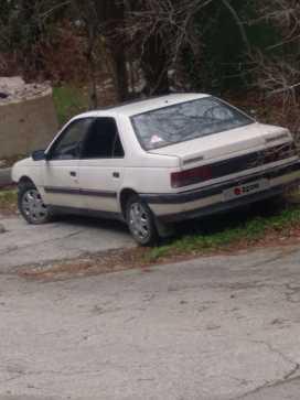 Алупка 405 1991