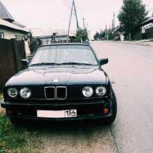 Красноярск 3-Series 1988