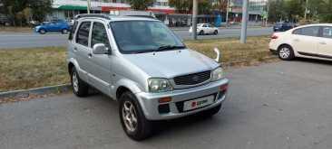 Челябинск Cami 2000