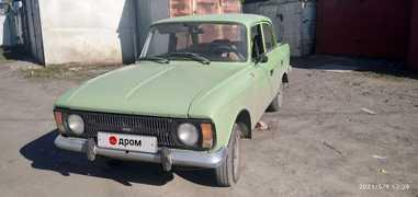 Барнаул 412 1991