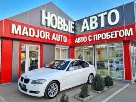 Краснодар BMW 3-Series 2010
