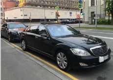 Москва S-Class 2008