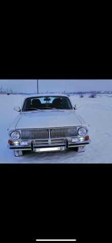 Нальчик 24 Волга 1978