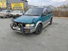 Челябинск RVR 1993