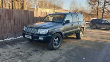 Москва Land Cruiser 1999