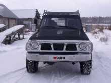 Бердск Safari 1992