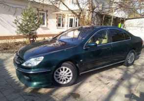 Кисловодск 607 2001