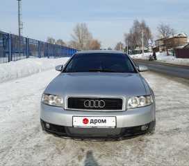 Барнаул A4 2002