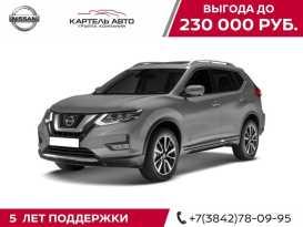 Кемерово X-Trail 2020