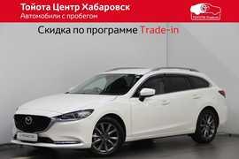 Хабаровск Mazda Mazda6 2019