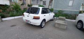 Краснодар Starlet 1993