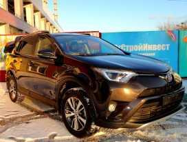 Ростов-на-Дону Toyota RAV4 2016