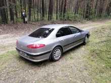 Томск 607 2003