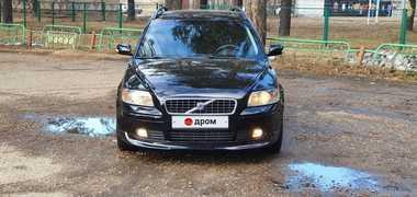 Канск V50 2005