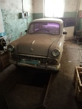 Барнаул 407 1961