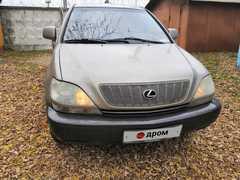 Щёлково RX300 2001