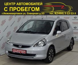 Нижневартовск Fit 2002