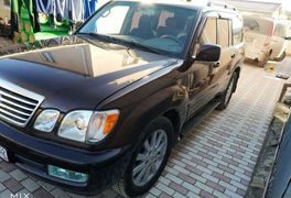 Кисловодск LX470 2000