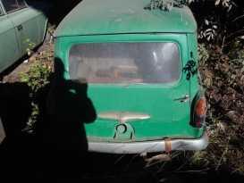 Саранск Москвич 423 1960