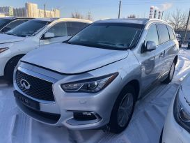 Челябинск QX60 2019
