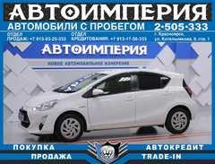 Красноярск Aqua 2016