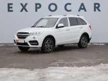 Москва X60 2017