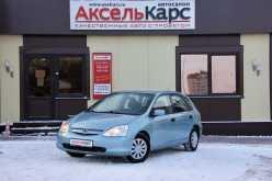 Киров Civic 2001