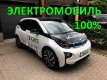 Москва BMW i3 2015