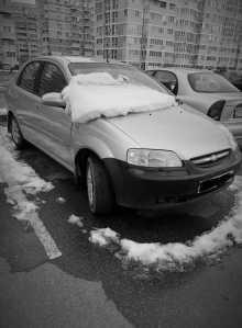 Краснодар Aveo 2004