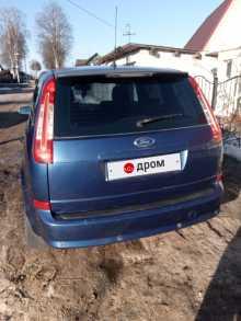 Брянск C-MAX 2007