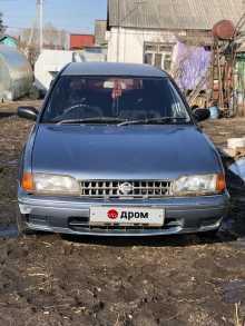 Белогорск Avenir 1993