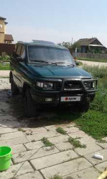 Ульяновск Симбир 2001