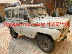 Якутск УАЗ 3151 1999